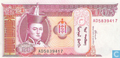 Mongolie 20 Tugrik 2005