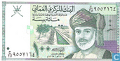 Billets de banque - Central Bank of Oman - BAISA Oman 100