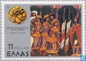Postzegels - Griekenland - Grote, Alexander de 2300e sterfdag