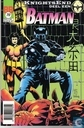 Comic Books - Batman - KnightsEnd 1