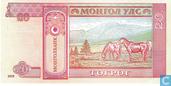 Banknoten  - Mongolei - 2000-2014 Issue - Mongolei 20 Tugrik 2005