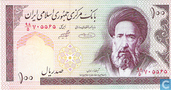 Banknoten  - Central Bank of the Islamic Republic of Iran - Iran 100 Rial