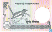 "Billets de banque - Bangladesh - 1988-2010 ""2 Taka"" Issues - Bangladesh 2 Taka 2007"