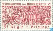 Postage Stamps - Belgium [BEL] - Battle of the Golden Spurs