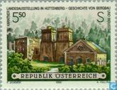 """Postage Stamps - Austria [AUT] - Exhibition """"Geschichte von Bergbau und industry '"""