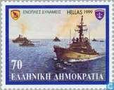 Timbres-poste - Grèce - Armée de terre