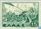 Timbres-poste - Grèce - Histoire grecque