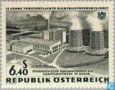 Postage Stamps - Austria [AUT] - Nationalized electricity industry 15 years