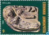 Postage Stamps - Greece - Christ Birth