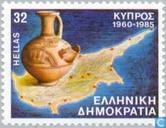 Independent Cyprus 25 years