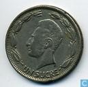 Coins - Ecuador - Ecuador 1 sucre 1964