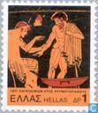 Postage Stamps - Greece - Int. Year Rheumabestrijding
