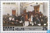 Postage Stamps - Greece - Greek Parliament 1875-1979