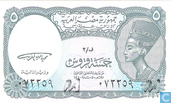 Banknotes - Currency Note - Egypt 5 piaster