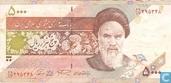 Banknotes - Iran - P143-P149 - Iran 5,000 Rials ND (1993-) P145c