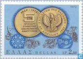 Postage Stamps - Greece - 1967 military coup