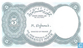 Bankbiljetten - Currency Note - Egypte 5 Piastres