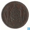 British North Borneo 1 cent 1882 H