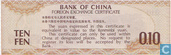 Banknotes - Bank of China - China 10 Fen