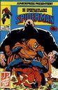 De spektakulaire Spider-Man 56