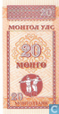 Banknotes - Mongolia - 1993-1998 Issue - Mongolia 20 Mongo ND (1993)