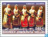 Postage Stamps - Greece - Dancing