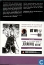 Comic Books - Samurai Executioner - Portrait of death