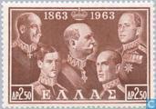 Postzegels - Griekenland - 100 jaar Dynastie