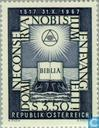 Postage Stamps - Austria [AUT] - Reformation 450 years