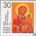 Postage Stamps - Cyprus [CYP] - Orthodox religion