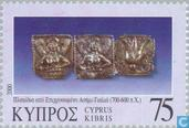 Timbres-poste - Chypre [CYP] - Bijoux