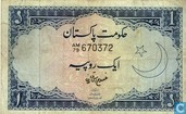 Pakistan 1 Rupee ND (1964)