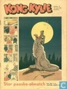 Strips - Kong Kylie (tijdschrift) (Deens) - 1951 nummer 13
