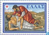 Postage Stamps - Greece - Red Cross
