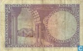 "Banknoten  - Pakistan - 1951-1973 ""1 Rupee"" Issues - Pakistan 1 Rupee ND (1964)"