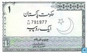 Pakistan 1 Rupee (P24Aa2) ND (1975-81)