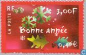 Postage Stamps - France [FRA] - New Year 2001