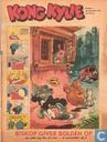Bandes dessinées - Kong Kylie (tijdschrift) (Deens) - Kong Kylie 1