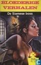 Bandes dessinées - Bloederige verhalen - De Siamese boss