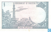 "Banknotes - Pakistan - 1974-2001 ND ""1 Rupee"" Issues - Pakistan 1 Rupee (P24Aa2) ND (1975-81)"