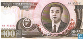 Banknoten  - Korean Central Bank - Nordkorea 100 Won