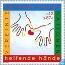 Postage Stamps - United Nations - Vienna - Int. Jaar van de Vrijwilliger