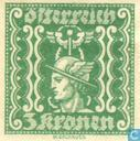 Postage Stamps - Austria [AUT] - Newspaper Stamps