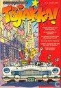 Bandes dessinées - Tsjakka! (tijdschrift) - 1995 nummer  4