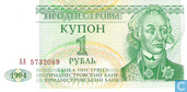 Transnistrie 1 Rouble