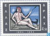 Postage Stamps - Greece - Ionian Islands Association 1864-1964