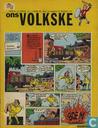 Comics - Ons Volkske (Illustrierte) - 1975 nummer  1
