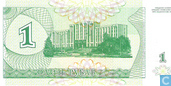 Banknotes - Transnistria - 1993-1994 Cupon Issue - Transnistria 1 Ruble 1994
