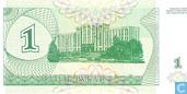 Billets de banque - Transnistrie - 1993-1994 Cupon Issue - Transnistrie 1 Rouble 1994
