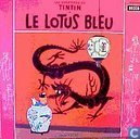 Vinyl records and CDs - Various artists - Tintin: Le lotus bleu